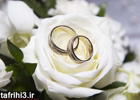 5 راهکار جهت آماده شدن برای ازدواج