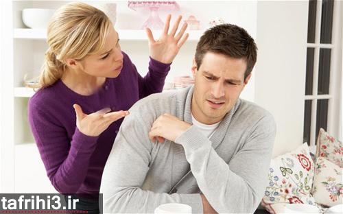 چگونه با همسرمان به تفاهم کامل برسیم