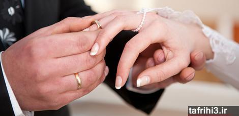 10 راز ابراز عشق به همسر در دوران نامزدی