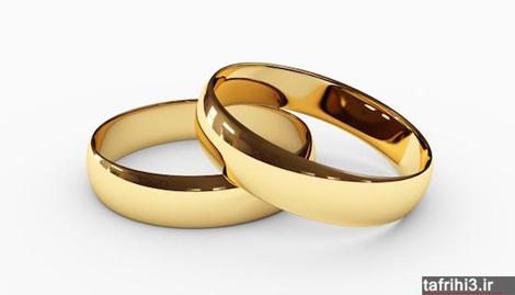 نکات مهم  را در دوران نامزدی تان جدی بگیرید