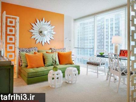 مدل دکوراسیون نارنجی خانه