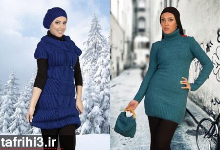 مدل کاتالوگ شیک زمستانی 2014