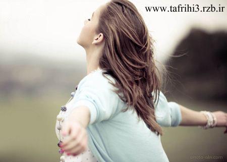 www.tafrihi3.ir