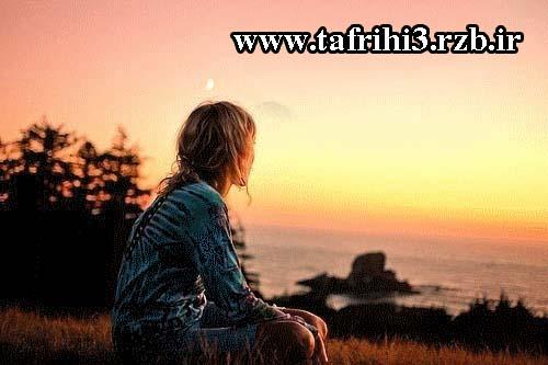 جملات عاشقانه جدید خرداد ماه 92
