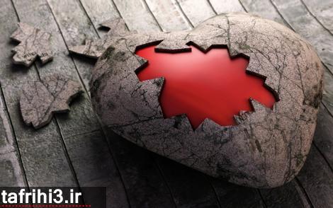 عکس عاشقانه قلب با کیفیت بالا