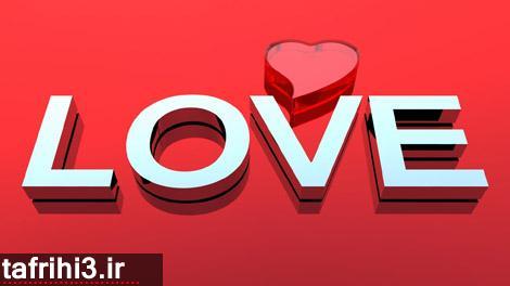 عکس love