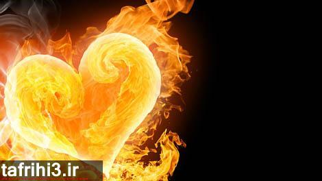 عکس عاشقانه قلب آتشی