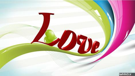 دانلود مجموعه والپیپر های عاشقانه لاو 2015